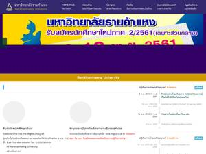 Ramkhamhaeng University's Website Screenshot
