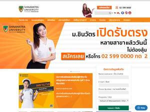 Shinawatra University's Website Screenshot