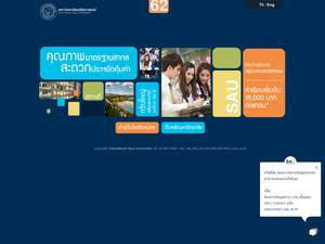 South-East Asia University Screenshot