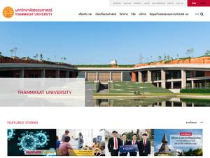Thammasat University's Website Screenshot