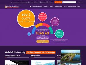 Walailak University's Website Screenshot