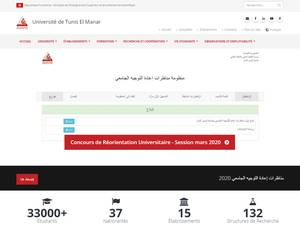 Université de Tunis El Manar's Website Screenshot