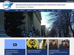 Dnipropetrovsk National University of Railway Transport Screenshot