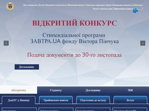 Vasyl' Stus Donetsk National University's Website Screenshot