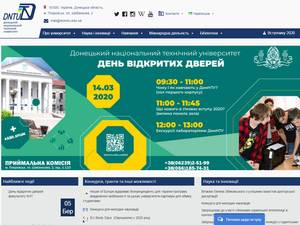 Donetsk National Technical University's Website Screenshot