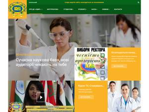 Lugansk State Medical University's Website Screenshot