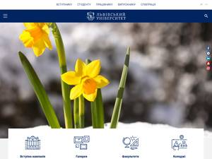 Ivan Franko National University of Lviv's Website Screenshot