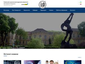Lviv National Medical University Screenshot