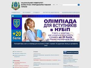 National University of Life and Environmental Sciences of Ukraine Screenshot
