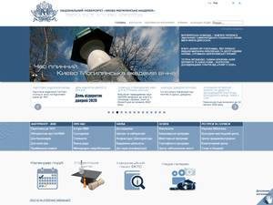 National University of Kyiv-Mohyla Academy's Website Screenshot