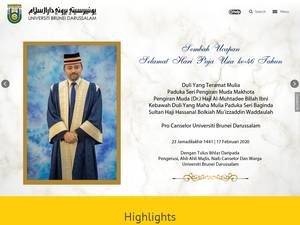 University of Brunei Darussalam Screenshot