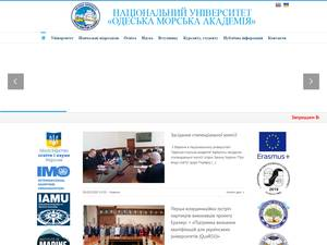 National University Odessa Maritime Academy Screenshot