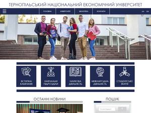 West Ukrainian National University's Website Screenshot