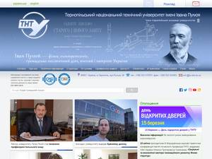 Ternopil National Technical University's Website Screenshot