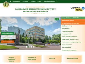 National University of Pharmacy Screenshot