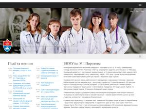 Vinnitsa National Medical University's Website Screenshot