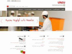 United Arab Emirates University's Website Screenshot