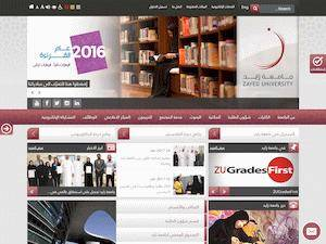 Zayed University's Website Screenshot