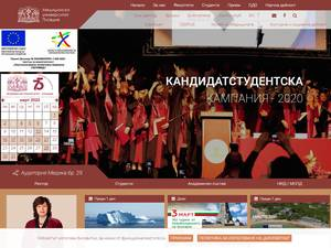 Medical University of Plovdiv's Website Screenshot