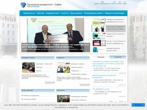 Technical University - Sofia's Website Screenshot