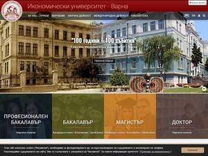 University of Economics - Varna's Website Screenshot