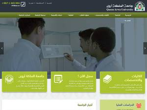 Queen Arwa University's Website Screenshot