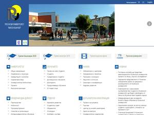 Angel Kanchev University of Ruse's Website Screenshot