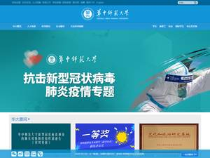 Central China Normal University's Website Screenshot