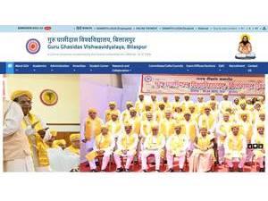 Guru Ghasidas Vishwavidyalaya's Website Screenshot