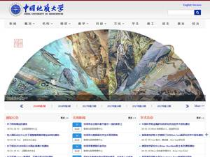 China University of Geosciences Beijing Screenshot