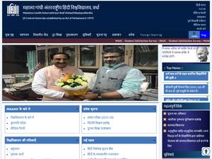 Mahatma Gandhi Antarrashtriya Hindi Vishwavidyalaya's Website Screenshot