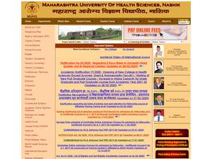 Maharashtra University of Health Sciences's Website Screenshot