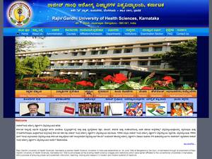 Rajiv Gandhi University of Health Sciences Screenshot