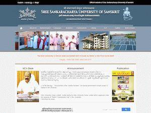 Sree Sankaracharya University of Sanskrit's Website Screenshot