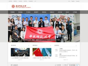 East China Normal University's Website Screenshot