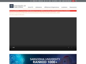 University of Sargodha Screenshot