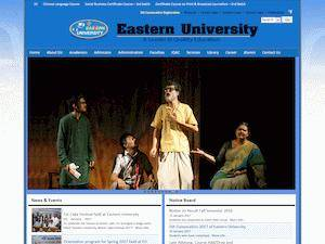 Eastern University, Bangladesh Screenshot
