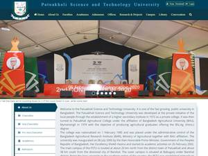 Patuakhali Science and Technology University Screenshot