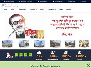 Premier University Screenshot