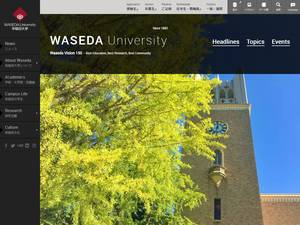Waseda University Screenshot