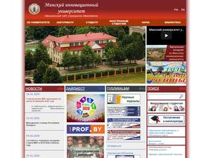 Minsk Innovation University's Website Screenshot