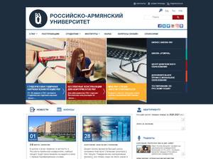 Russian-Armenian (Slavonic) State University's Website Screenshot