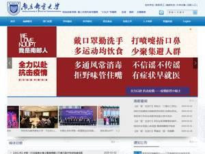 Nanjing University of Posts and Telecommunications's Website Screenshot