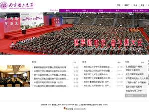 Nanjing University of Science and Technology's Website Screenshot