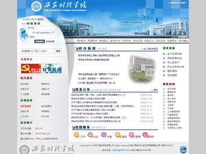 Xi'an University of Finance and Economics's Website Screenshot