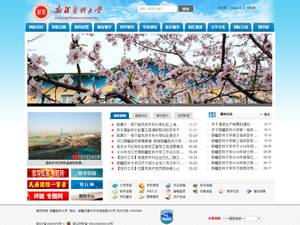 Xinjiang Medical University's Website Screenshot