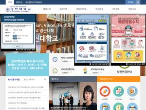 Kwangshin University's Website Screenshot
