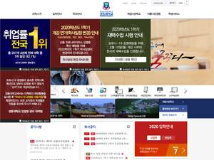 Kyungdong University's Website Screenshot