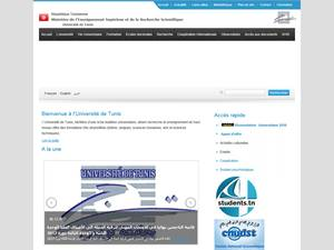 Université de Tunis's Website Screenshot
