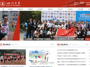 Sichuan University's Website Screenshot